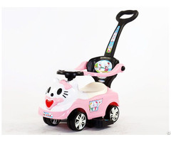 Kids Swing Car