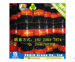 Skaln Injection Molding Machine Joint Lubricant