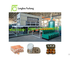 Paper Pulp Forming Egg Tray Making Machine