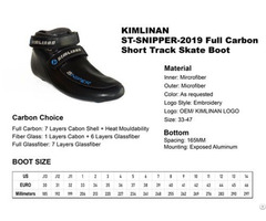 Kimlinan St Snipper 2019 Full Carbon Short Track Skate Boot Manufacture