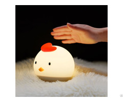 Kids Cute Chick Night Light Beside Lamp Usb Charge