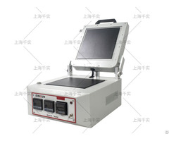 Fabric Scorch Sublimation Tester