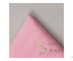 Cotton Plain Dyed Fabric