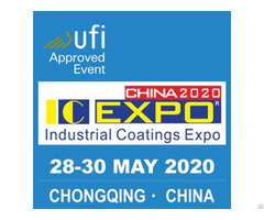 Asia Pacific International Chongqing Industrial Coating Exhibition