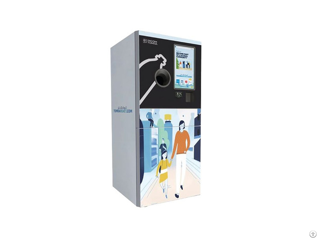 Oneway Compressing Recycle Machine H30 Of Plastic Bottles China