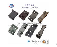 Oem High Technology Rail Tie Plate