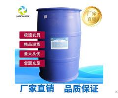 Fluorocinnamic Acid C9h7fo2 White To Light Yellow Crystal Powder