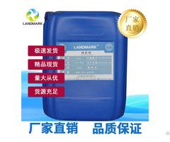 Isooctyl P Methoxycinnamate C18h26o3