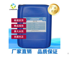 Chlorocinnamic Acid 1615 02 7