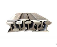 A45 Steel Rail
