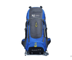 Multi Functional Outdoor Sports Hiking Backpack