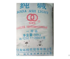 Soda Ash Light Dense High Quality And Competitive Price