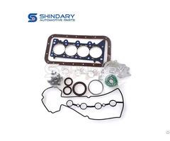 Gasket Kit Engine Overhaul For Chevrolet N300 96941108