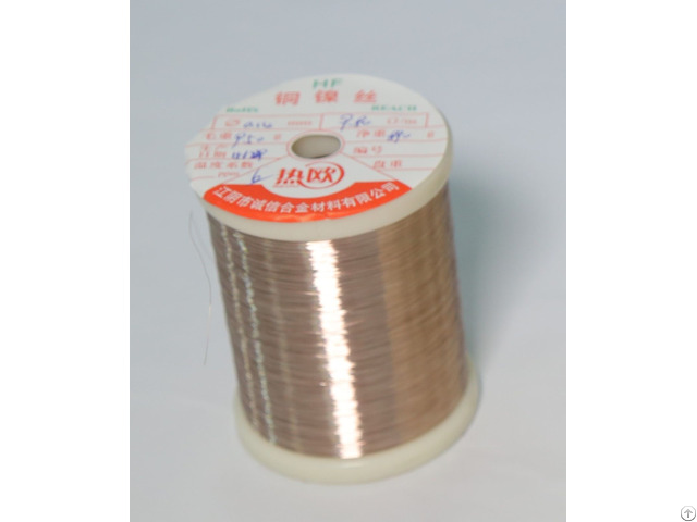 Copper Nickel Alloy Cuni1 Resistance Wire For Heating