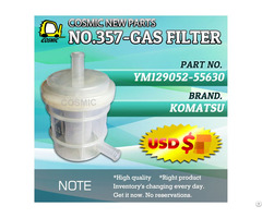Cosmic Forklift Parts On Sale No 357 Gas Filter