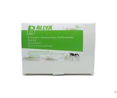 Milk Antibiotic 3sensor Rapid Test Kit