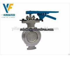 Sell 815w Wafer Butterfly Valve