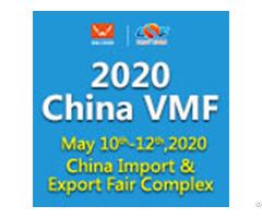 Guangzhou Vmf 2020