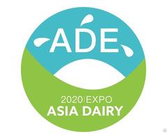 China Guangzhou Asia Dairy Expo 2020
