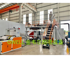 Pp Melted Blown Non Woven Fabric Production Line