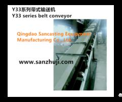 Y33 Series Belt Conveyor