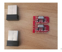 Transmitting And Receiving Modules For Rechargeable Wireless Mouse