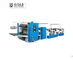 Ftm 200 4t Facial Tissue Folding Machine