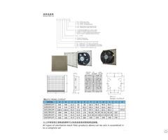 Ventilation Filter