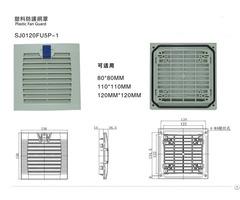 Sj0120fu5p 1 Plastic Protective Net