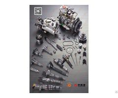 Diesel Fuel Injection Pump Delphi For Sale