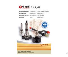 Diesel Fuel Parts 158557 51480 Pump Drive Cross For Yanmar