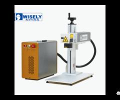 Wisely Fiber Marking Machine Gravure Laser à Fibre