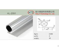 Aluminum Tube Al 2091