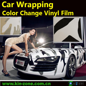 1 52 30m Special Camouflage Removable Vinyl Film Camouflag For Auto Wrapping Sticker
