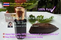 100 Pure Agarwood Oil Oudh
