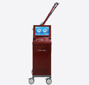 1200mj Nd Yag Laser Beauty Equipment 1064qzh