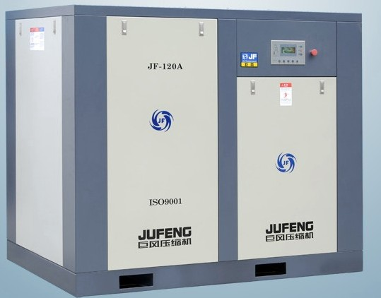 120hp 90kw Direct Driven Screw Air Compressor Jf 120a