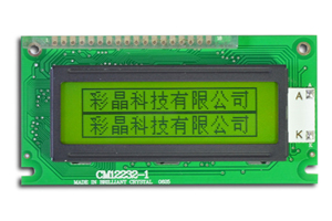 12232 Dots Matrix Lcd Display Module Cm12232 1