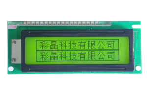 122x32 Dots Matrix Lcd Display Module Cm12232 18