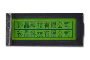 122x32 Monochrome Lcd Display Module Cm12232 4