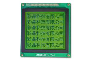 128x128 Dots Matrix Lcd Display Module Cm128128 1