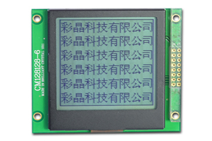 128x128 Monochrome Lcd Display Module With St7541 Controller
