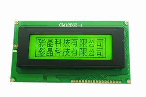 128x32 Dots Matrix Lcd Display Module Cm12832 1