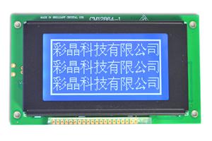 128x64 Dots Matrix Lcd Display Module Cm12864 1