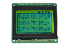 128x64 Dots Matrix Lcd Module Display Cm12864 16