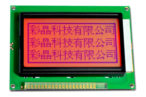 128x64 Graphic Industrial Lcd Module Dot Matrix Cm12864 30
