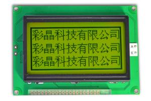 128x64 Mono Lcd Module Cm12864 11