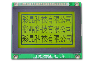 128x64 Stn Graphic Lcd Display Module Cm12864 3