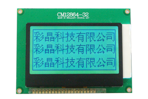 128x64dots Graphic Lcd Module Cm12864 32