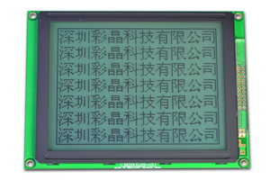 160x128 Dots Matrix Lcd Display Module Cm160128 2